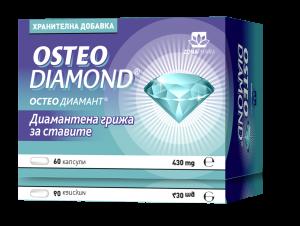 OSTEO DIAMOND диамантена грижа за ставите x 60 caps-Остеодиаманд