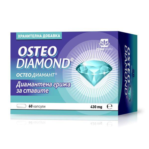 ОстеоДиаманд 60 капс