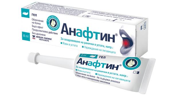 Анафтин, Anaftin гел 12% при болезнени афти 8ml