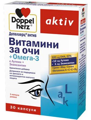 Допелхерц актив Витамини за очи + Омега-3 30 капсули