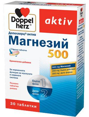 Допелхерц актив Магнезий 500 30 таблетки
