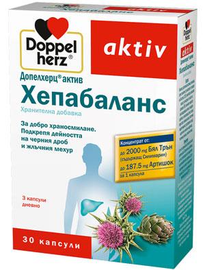 Допелхерц актив Хепабаланс 30 капсули