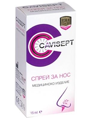 Кависепт, Cavisept спрей за нос 15 мл
