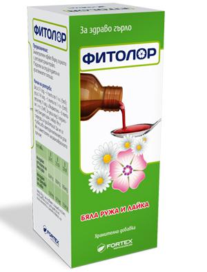Фитолор сироп за здраво гърло 100 мл