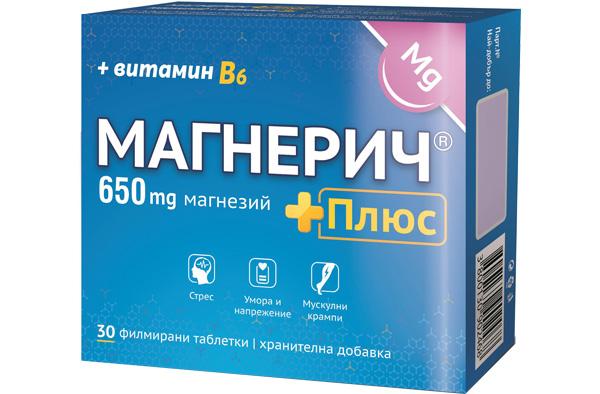 Магнерич плюс, Magnerich Plus 30 таблетки