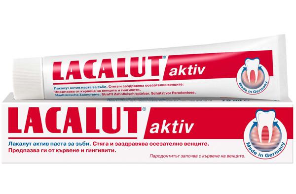 Lacalut Activ, Лакалут Актив паста за зъби 75 мл