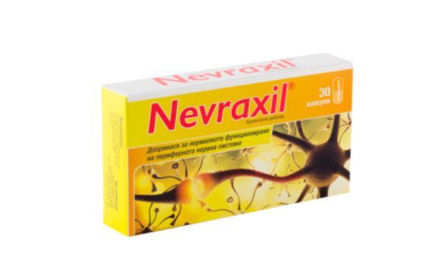 Невраксил, Nevraxil за периферната нервна система 30 капсули