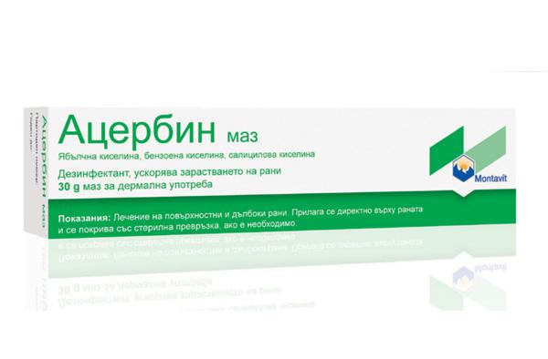 Ацербин, Acerbine оintment 30g