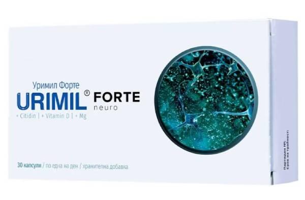 Уримил Форте, Urimil Forte 30 капсули