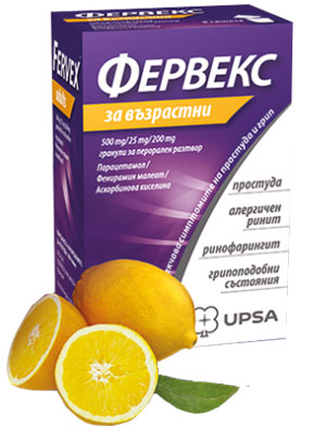 Фервекс, Fervex за възрастни 500 мг/25 мг/ 200 мг 8 сашета