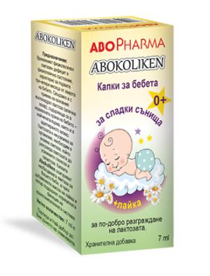 Абофарма Абоколикен с лайка капки против колики за бебета 7 ml