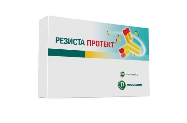 Резиста Протект, Resista Protect 30 таблетки