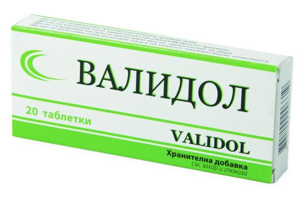 Валидол, Validol 20 сублингвални таблетки