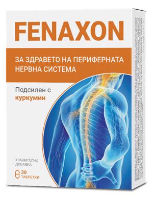 Фенаксон 30 таблетки за периферната нервна система