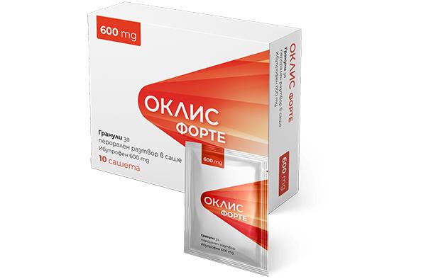 Оклис Форте, Oklys Forte 600 мг 10 сашета