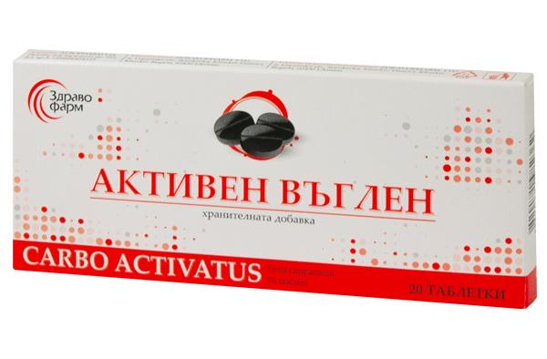 Активен Въглен Макси, Carbo Activatus Maxi 20 таблетки