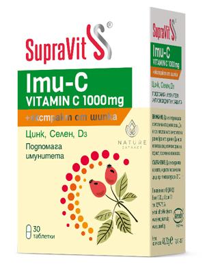 Суправит Иму-С 30 таблетки за имунитет