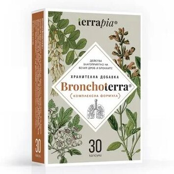 Бронхотера (Bronchoterra) 30 капсули