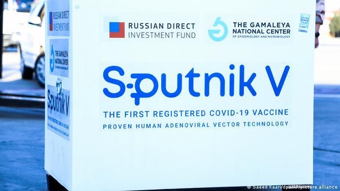 """ЕС трябва да купи """"Спутник V""""-мнение на Жан-Клод Юнкер-бившият председател на Европейската комисия"""