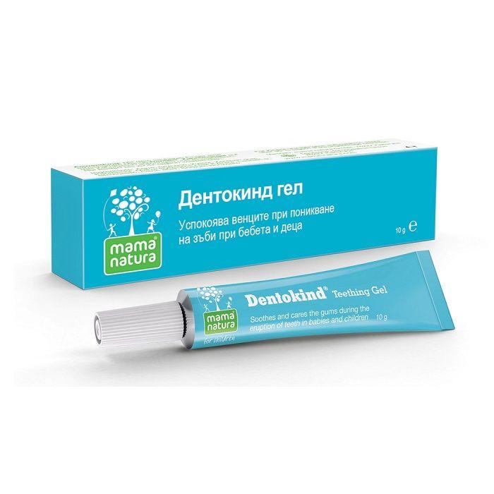 Дентокинд гел, Dentokind teething gel при никнене на зъбки