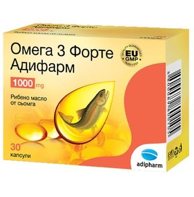 Омега 3 Форте 1000 мг х30 капсули Adipharm