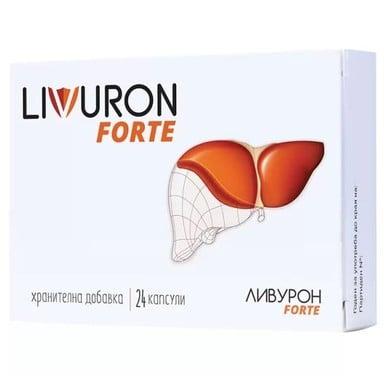 Livuron Forte за черен дроб х24 капсули