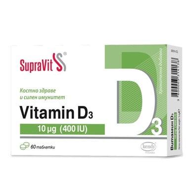 SupraVit Витамин D3 400 IU x60 таблетки