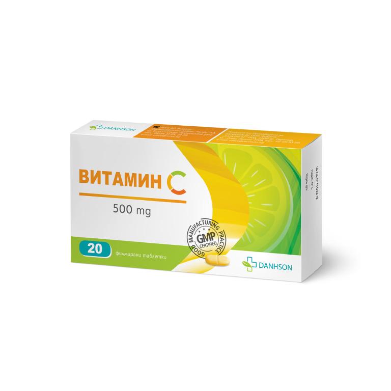 Витамин С таблетки 500 mg x 20
