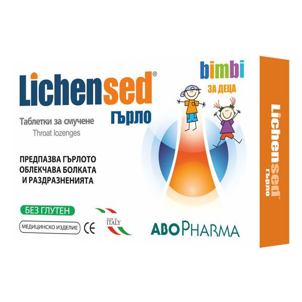 АБОФАРМА ЛИХЕНСЕД Таблетки за гърло за деца х 10