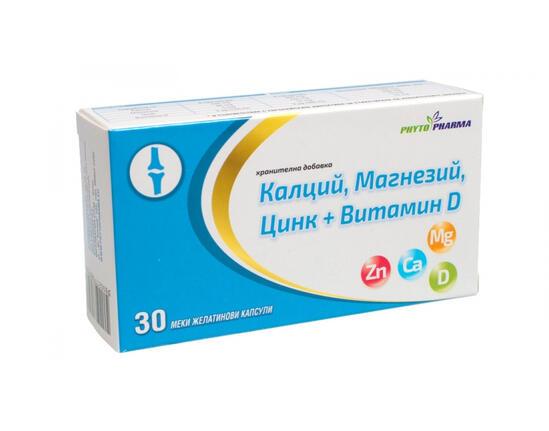 Калций, магнезий, цинк + витамин D PHYTOPHARMA